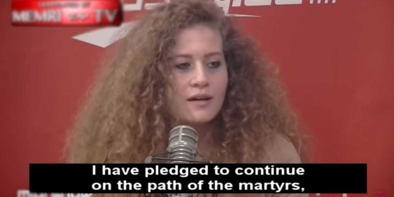 Terror-inciting Ahed Tamimi to come to BRITAIN to study English