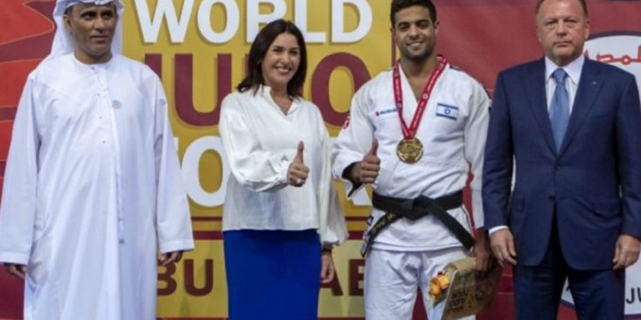 Hatikva plays for FIRST TIME in Abu Dhabi as Israeli wins gold