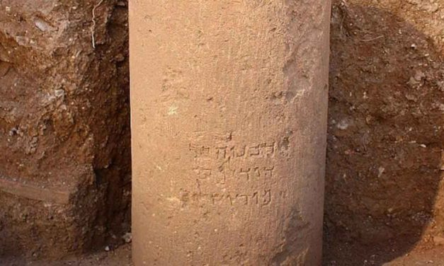 "2,000-year-old inscription spells ""Jerusalem"" in Hebrew exactly the same as Israelis do today"