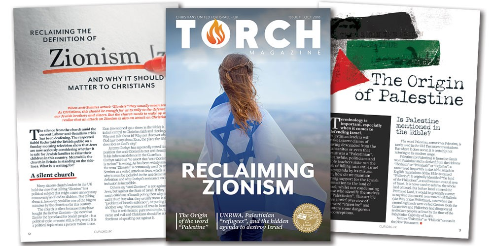 """Reclaiming Zionism"" 