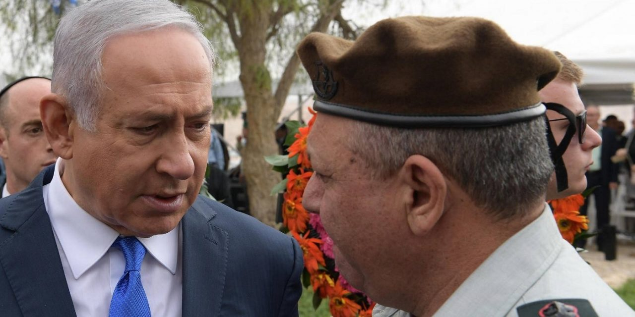 "Netanyahu asks Israel to trust him on Gaza: ""Plans must be concealed from the enemy"""