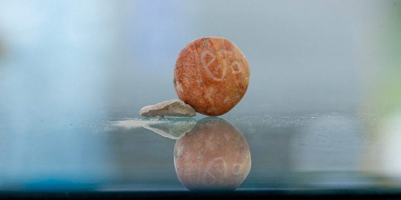 Ancient weight found in Israel, dates back to First Temple time