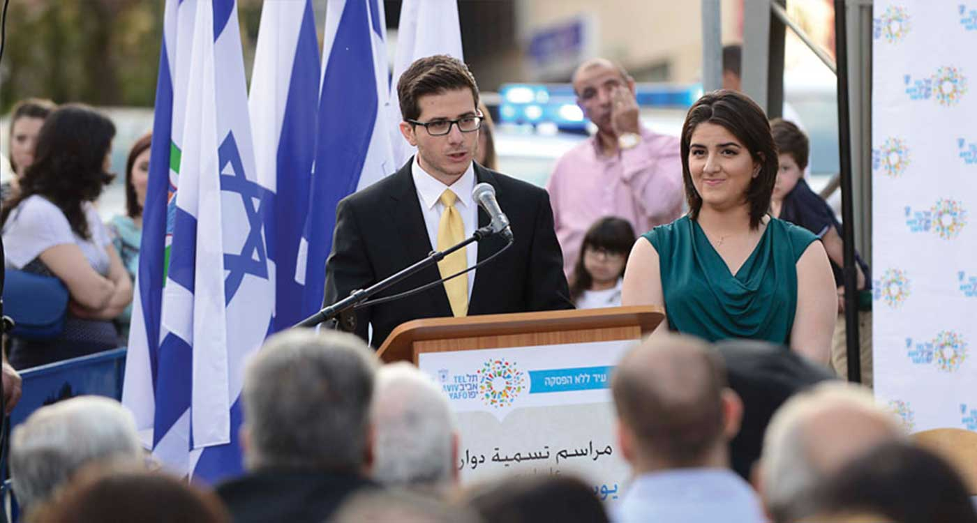 Israel appoints its first ever Christian Arab Ambassador