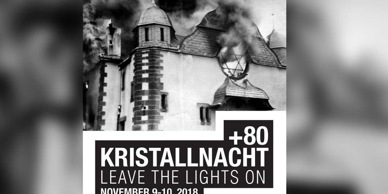 Jews to mark 80th Kristallnacht anniversary by keeping lights on over Shabbat