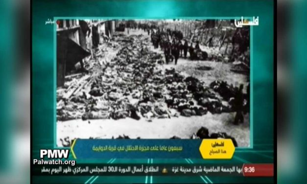 "PA TV uses Holocaust images to depict ""Palestinians"" killed by Israel"