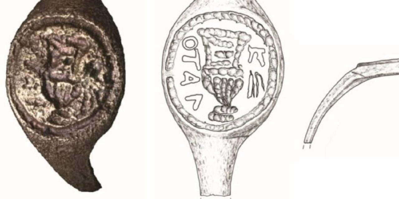 Pontius Pilate ring discovered from Bethlehem dig