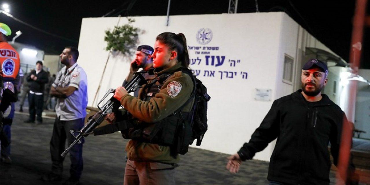 Four Israeli police officers injured in terror stabbing in Jerusalem