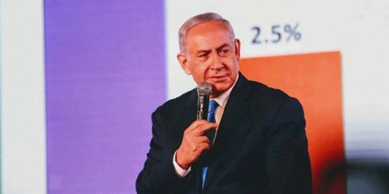 Netanyahu: Deliberate mention of Hezbollah sites in UN speech led to Lebanon closures