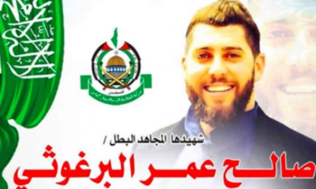 Hamas claims Ofra terrorist as one of its own after Israel kills shooter