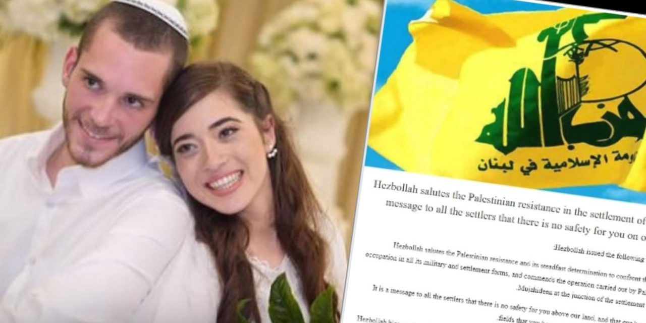 Hezbollah, which the UK is yet to ban fully, PRAISES terror shooting of pregnant Israeli woman