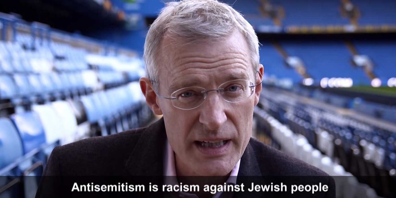 'Kick It Out' launch campaign to tackle anti-Semitism in football