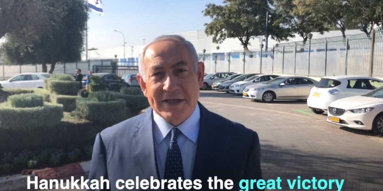 "Netanyahu wishes ""Happy Hanukkah"" to all Israel's friends worldwide"
