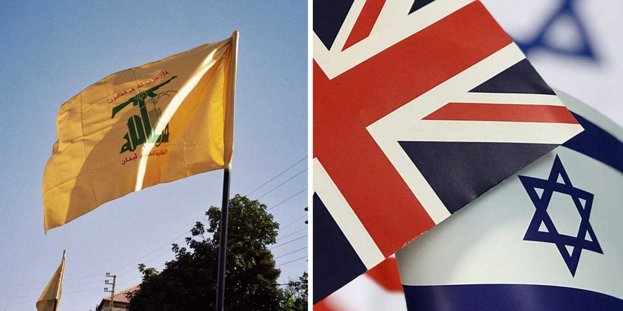 "UK condemns Hezbollah says Israel has ""right to defend itself"""