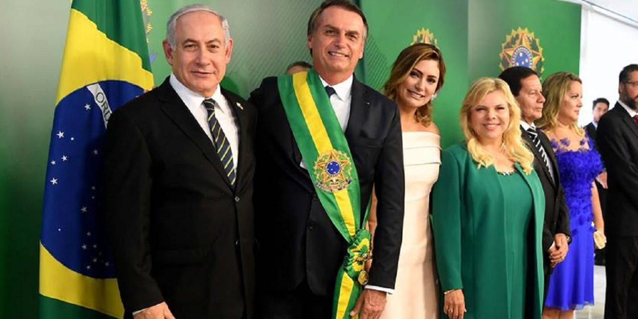 Netanyahu praises Christian support for Israel during historic Brazil visit