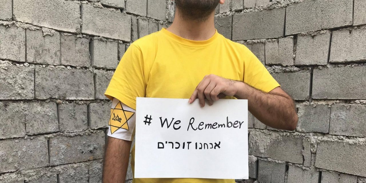 Young Iranians join social media campaign marking Holocaust Remembrance Day