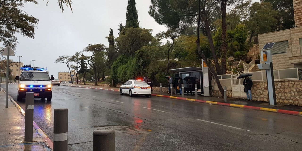 Girl, 14, stabbed in Jerusalem knife attack