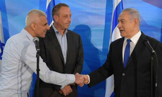 """Intel to invest """"record breaking"""" £11 billion into Israel"""