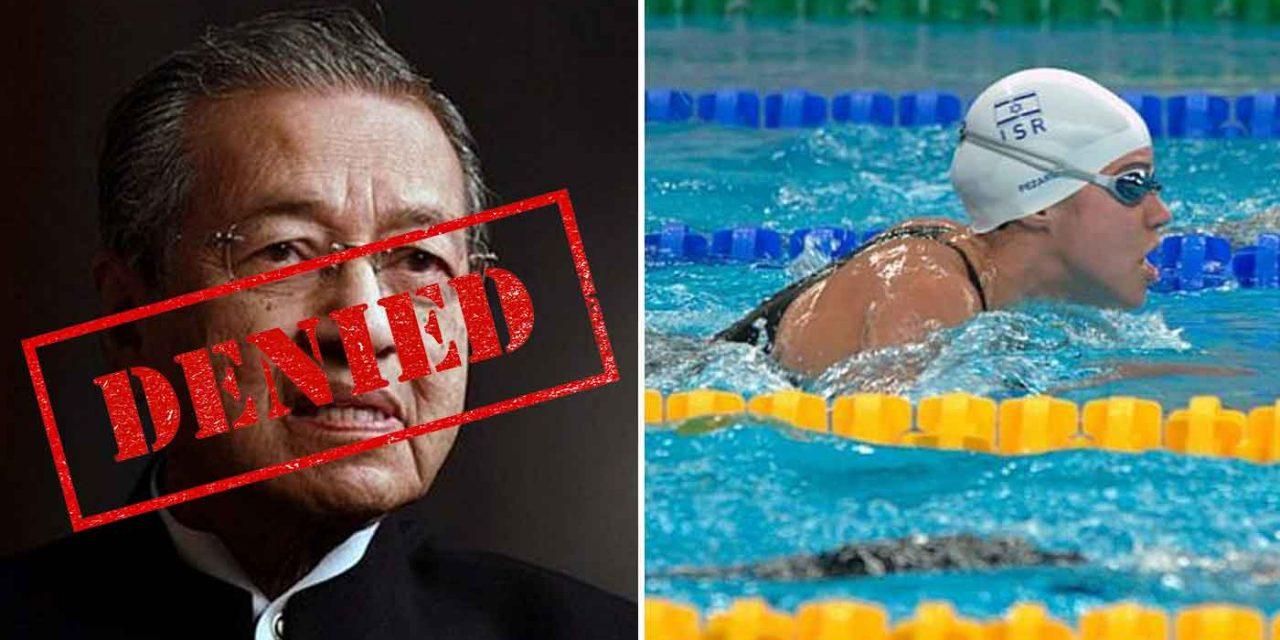 Malaysia stripped of 2019 World Para Swimming Championship after banning Israelis