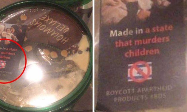 Anti-Israel propaganda placed on Israeli products in Islington