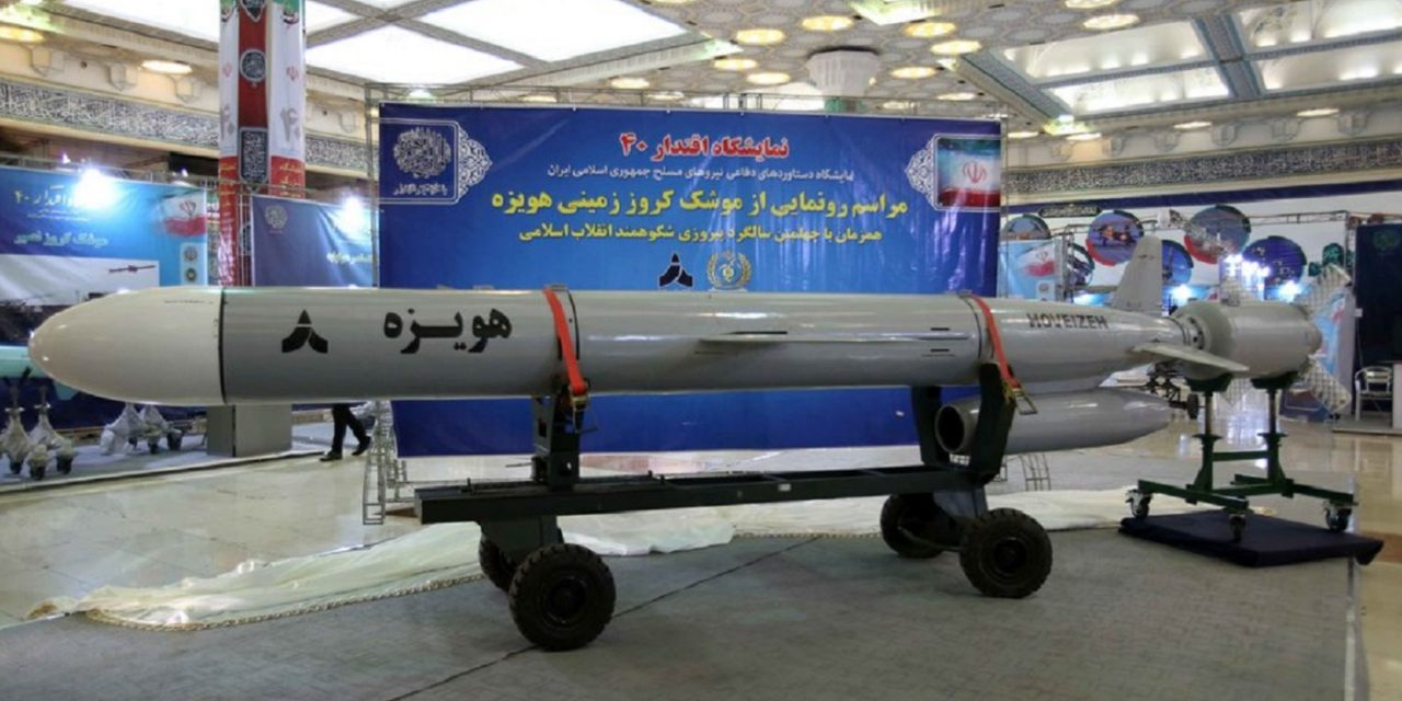 Iran tests new cruise missile that could reach Israel and Europe