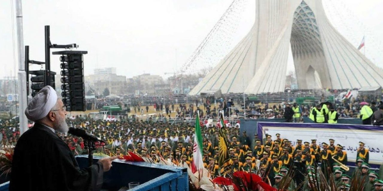 """Death to Theresa May"" chanted as Iran marks 40 years since Islamic revolution"