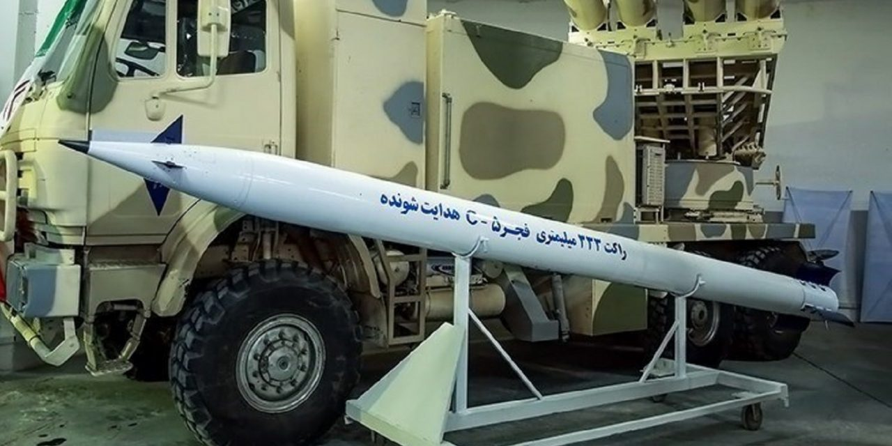 Reports: Rockets fired at Tel Aviv were made in Iran