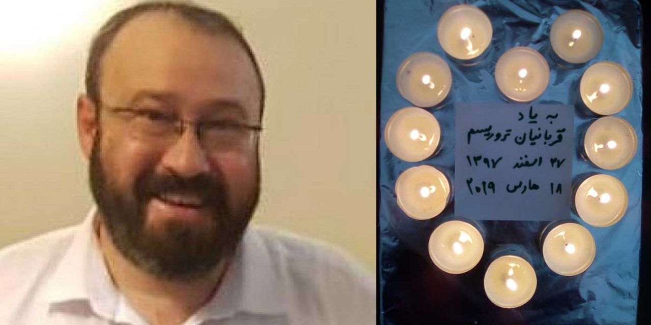 Iranians send messages to honour Israeli Rabbi killed in terror attack