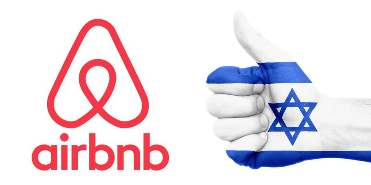 Airbnb reverses decision to boycott Israeli rentals in Judea and Samaria