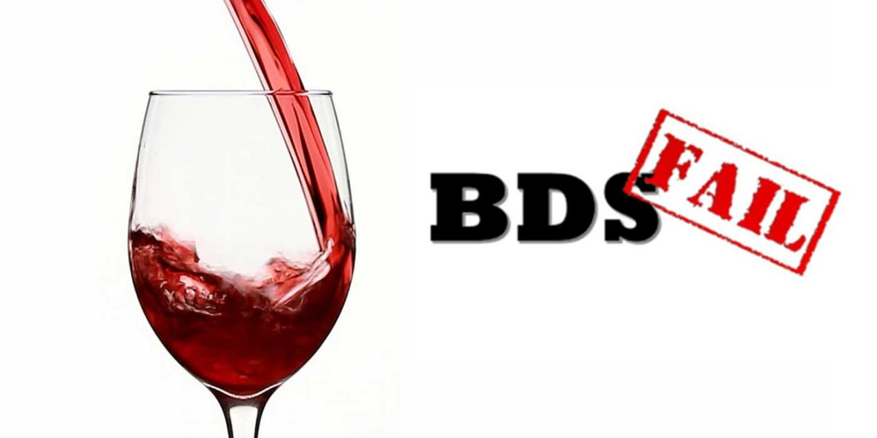 Israeli wine sells out in the Netherlands after boycott plan backfires