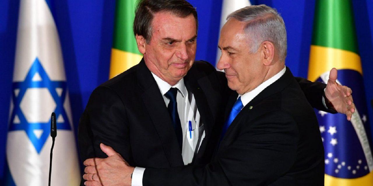 """I'm Christian and I love Israel,"" says Brazil's president"