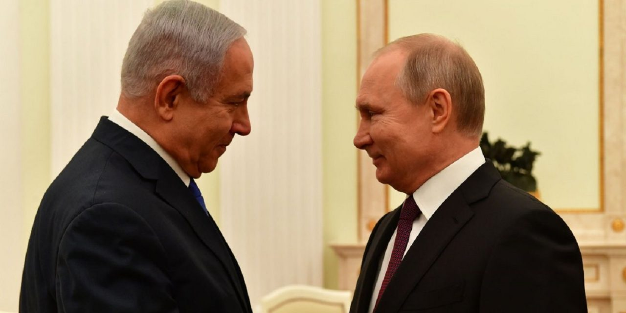 Netanyahu thanks Putin for helping find body of missing IDF soldier