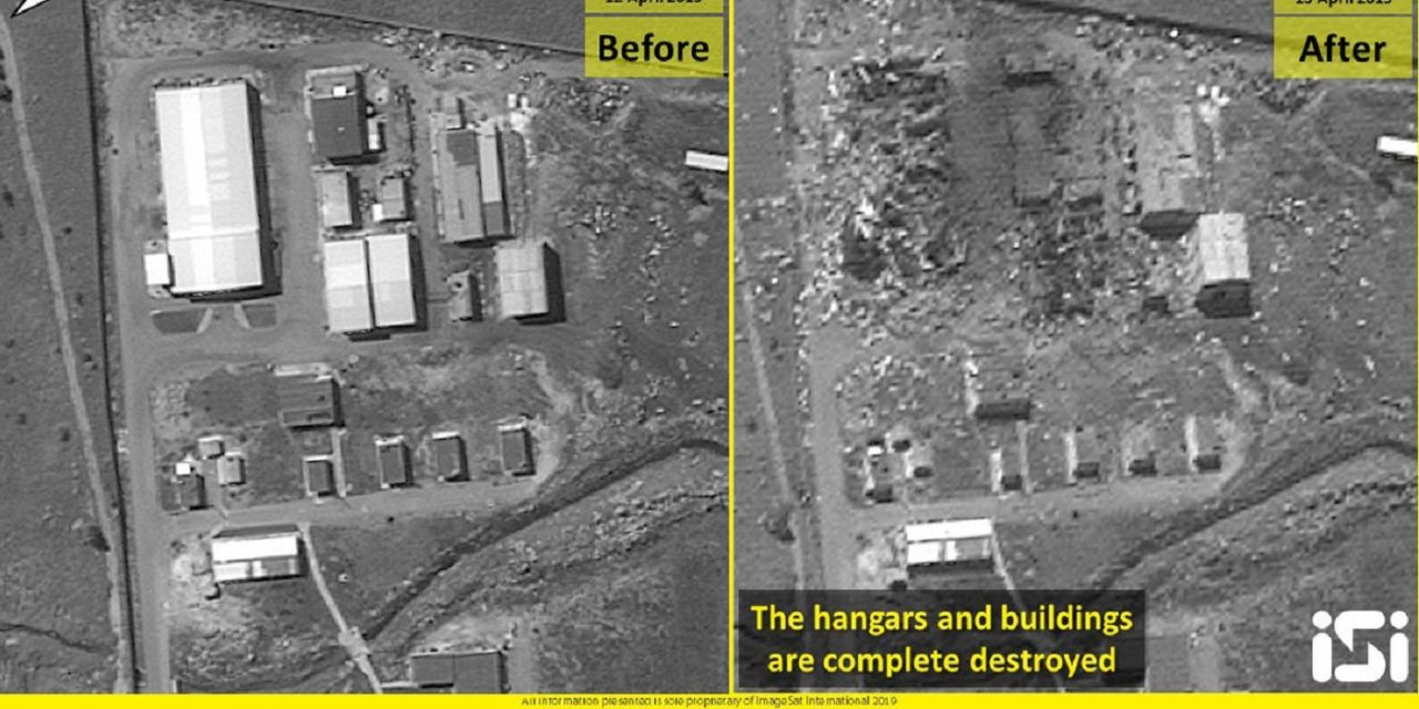 Israel believed to be behind airstrikes on Iranian terror base in Syria