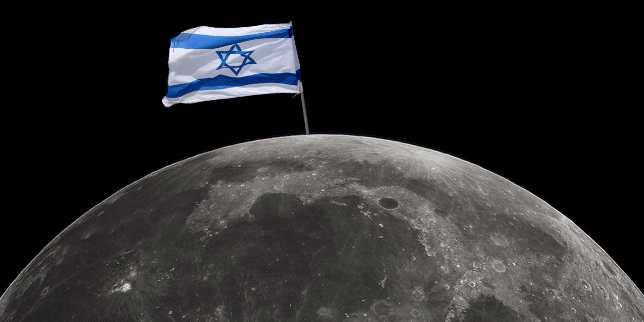 Israel's moon landing happens tonight – here's how to watch