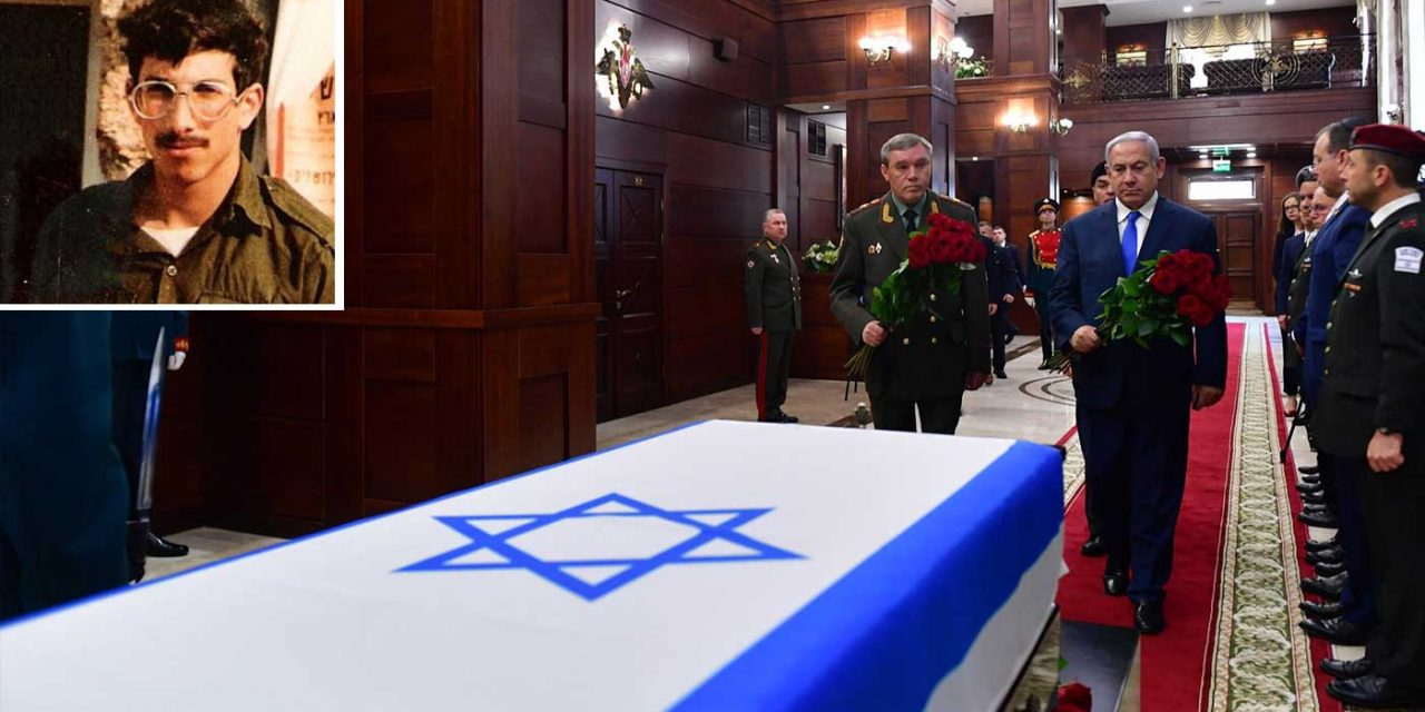 "Israeli soldier's body returned home after 37-years – ""The son that gave everything for the land"""