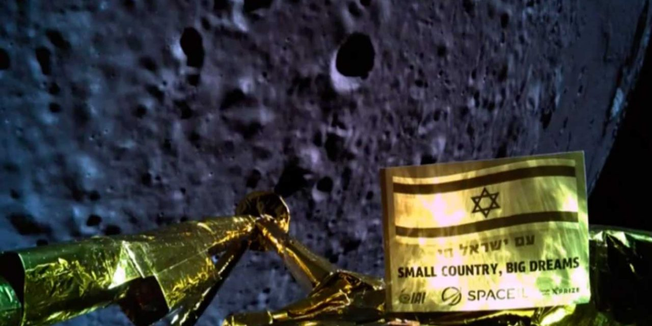 Israel's spacecraft crashes on moon's surface; Netanyahu says Israel will try again