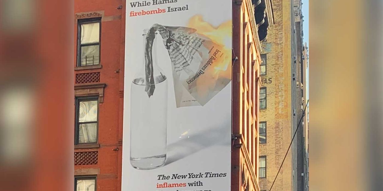 Giant billboard outside NY Times office challenges paper's anti-Israel bias
