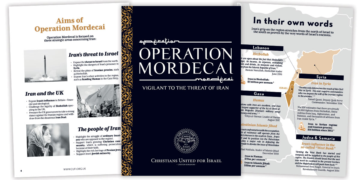 Operation Mordecai Booklet