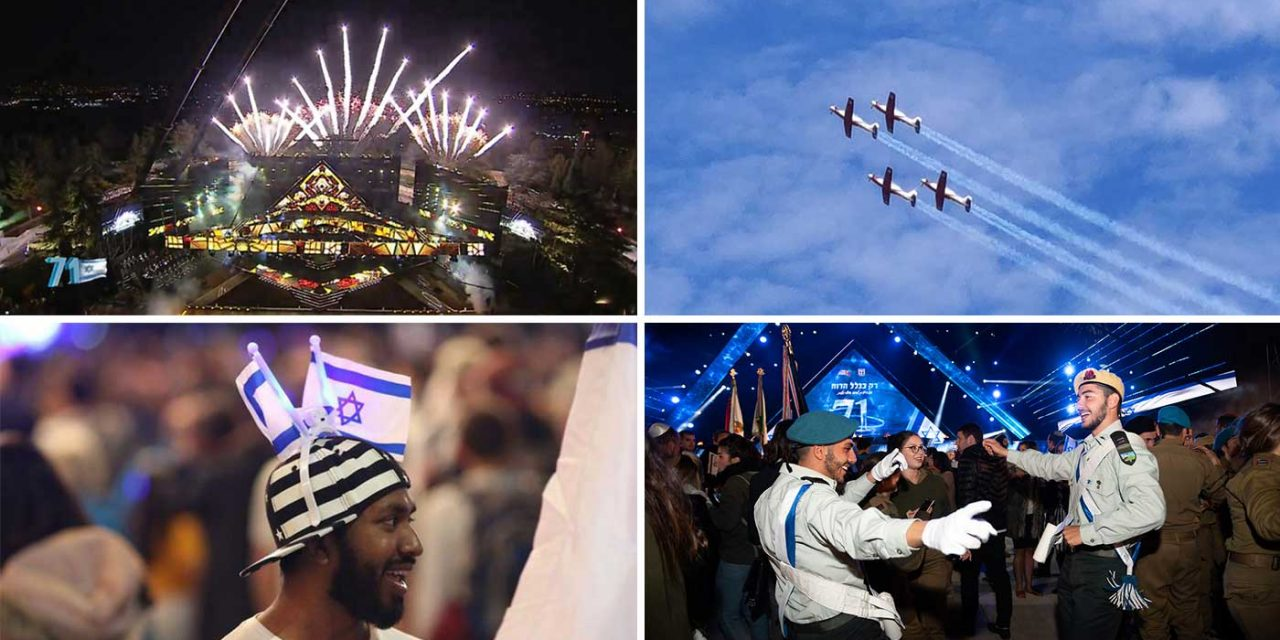 Israel turns mourning into dancing as it celebrates 71st Independence Day