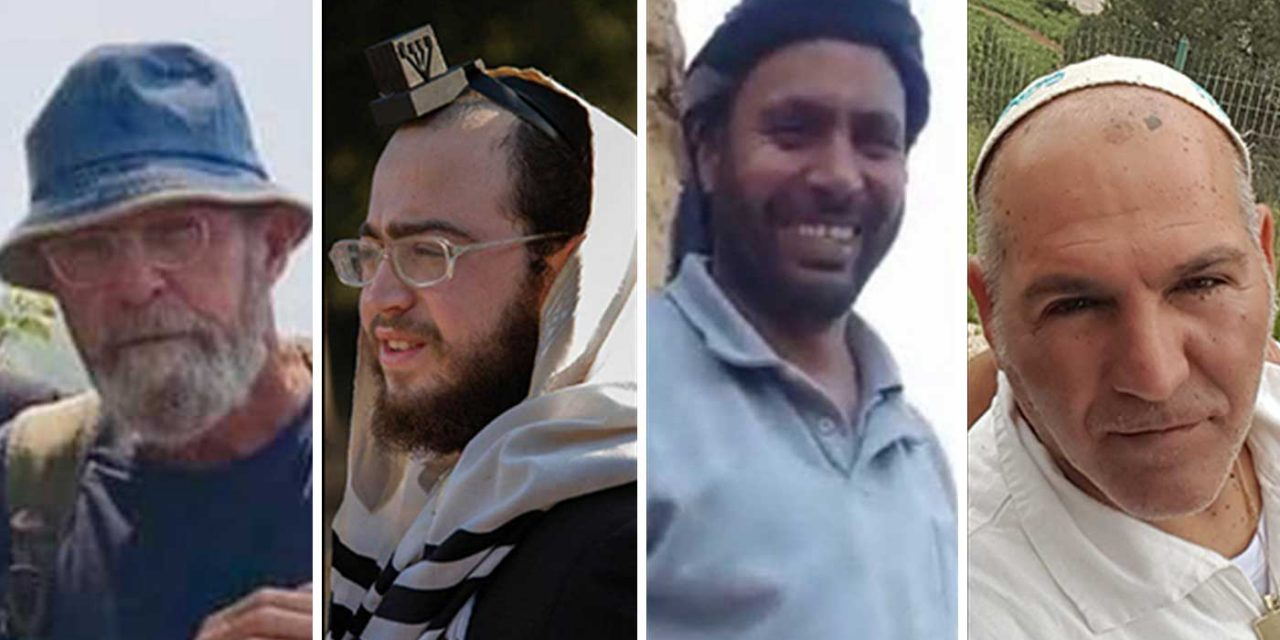 Remembering the four Israelis killed over the weekend by terrorist rockets