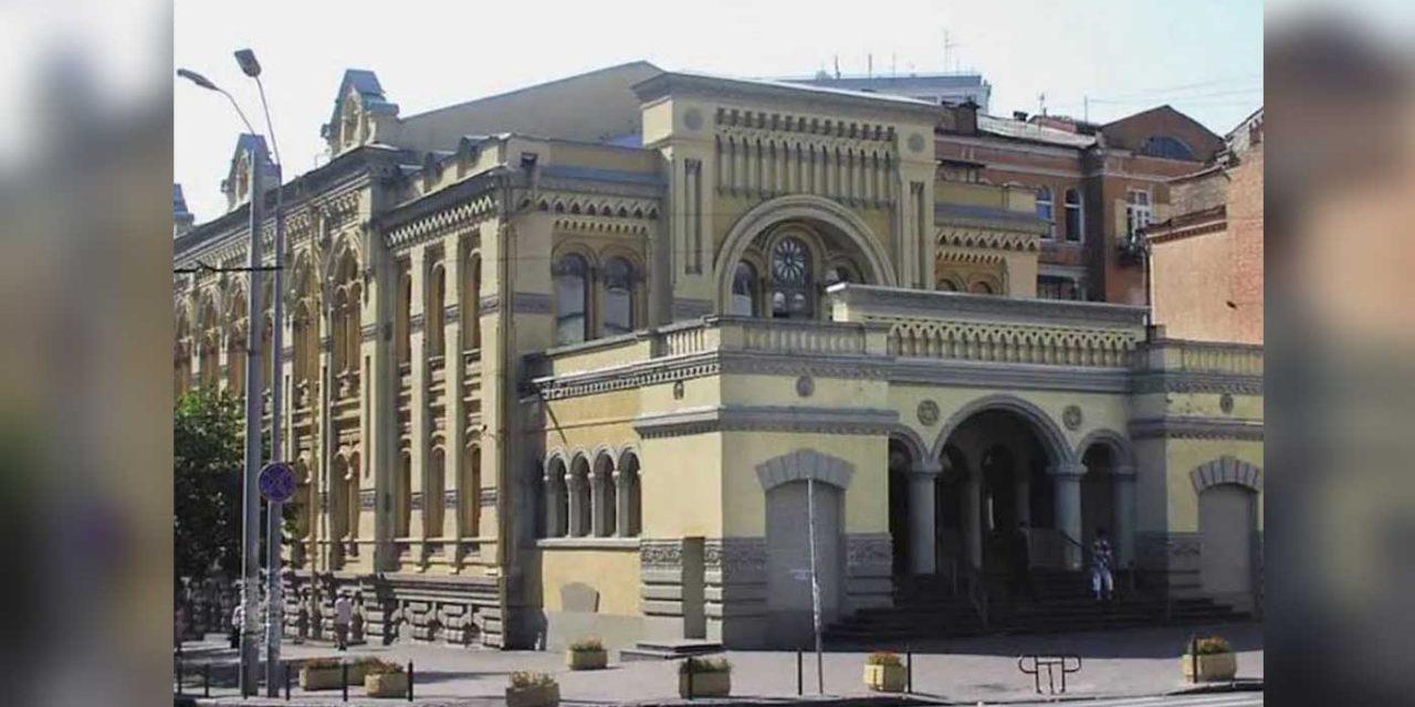Kiev synagogue evacuated following bomb threat