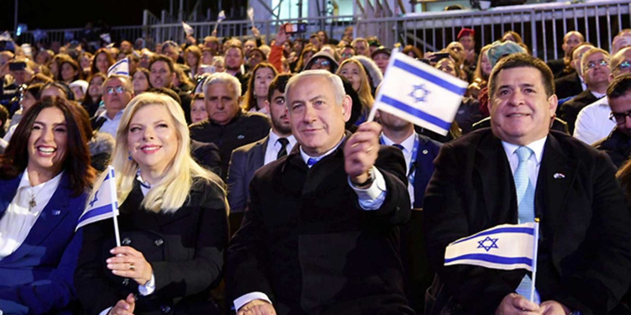 "Netanyahu: ""We came back to our land and 71 years ago we reclaimed our independence"""