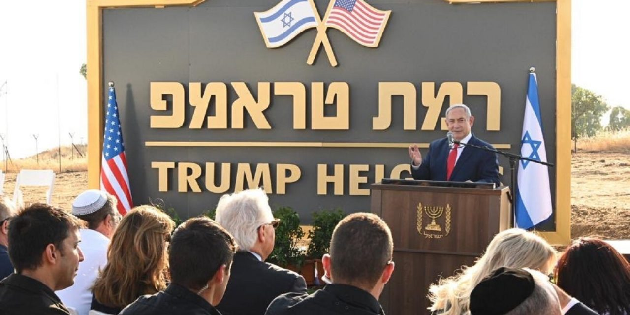 """Trump Heights"": Israel names new Golan Heights community after ""a very great friend of Israel"""