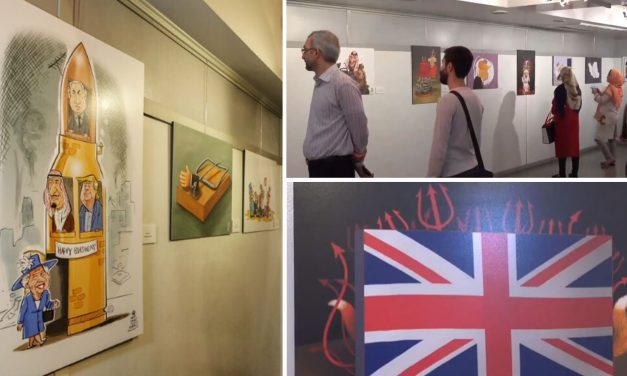 Iran opens anti-British cartoon exhibit on Queen's birthday