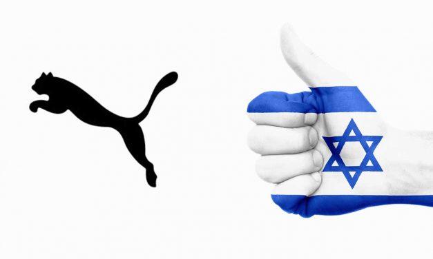 BDS urges boycott of Puma over sponsorship of Israeli football teams