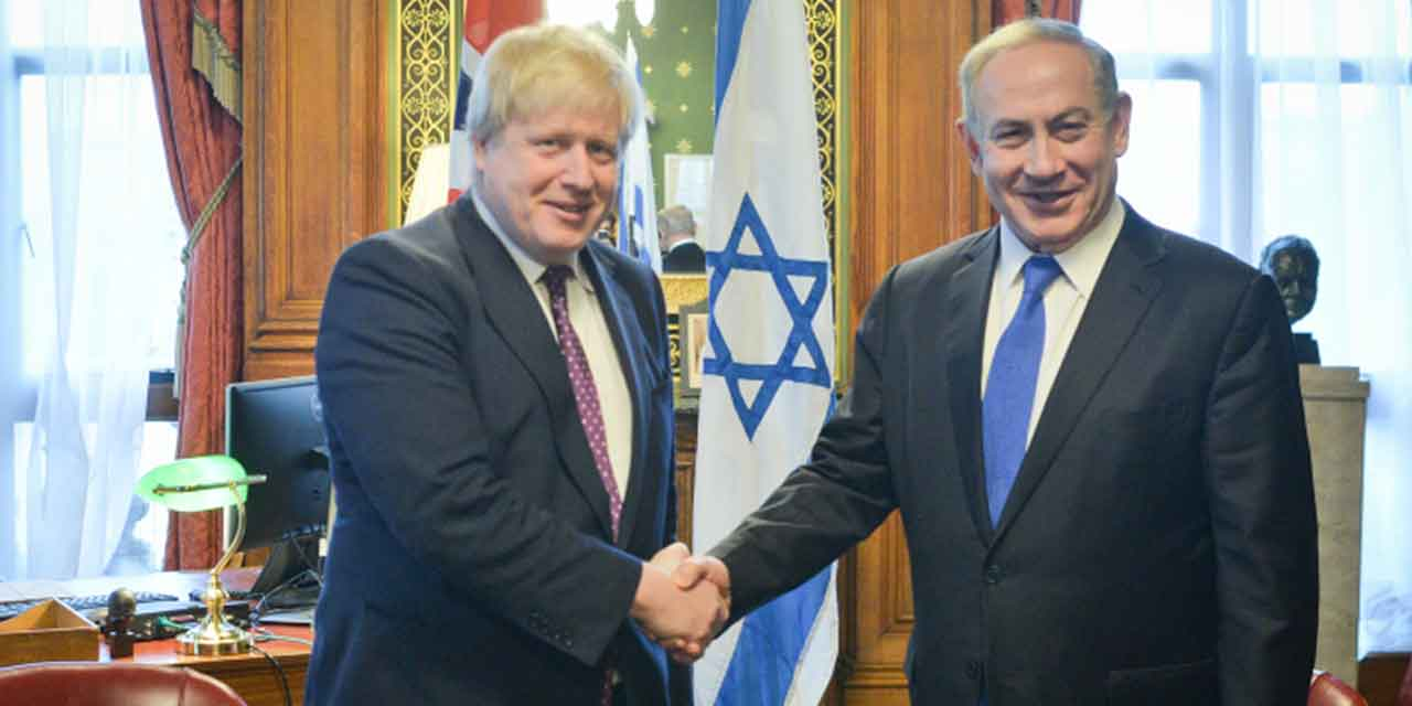 Boris Johnson: UK will NOT recognise Israeli sovereignty over Judea and Samaria unless agreed by Palestinians