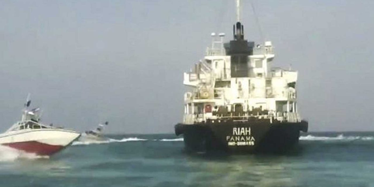 Iran seizes UAE oil tanker, releases footage of capture