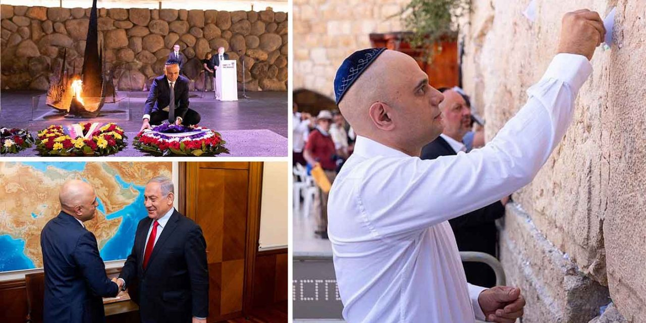 "UK Home Secretary Sajid Javid visits Israel, says it was ""profoundly moving"""
