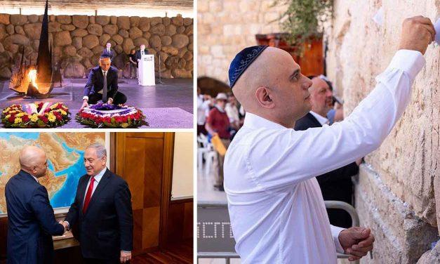 """UK Home Secretary Sajid Javid visits Israel, says it was """"profoundly moving"""""""