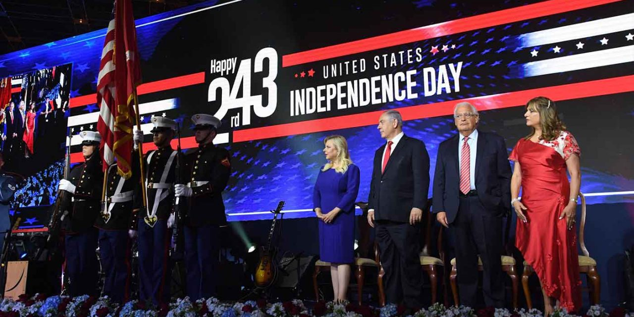 In first, US celebrates 4th July in Jerusalem