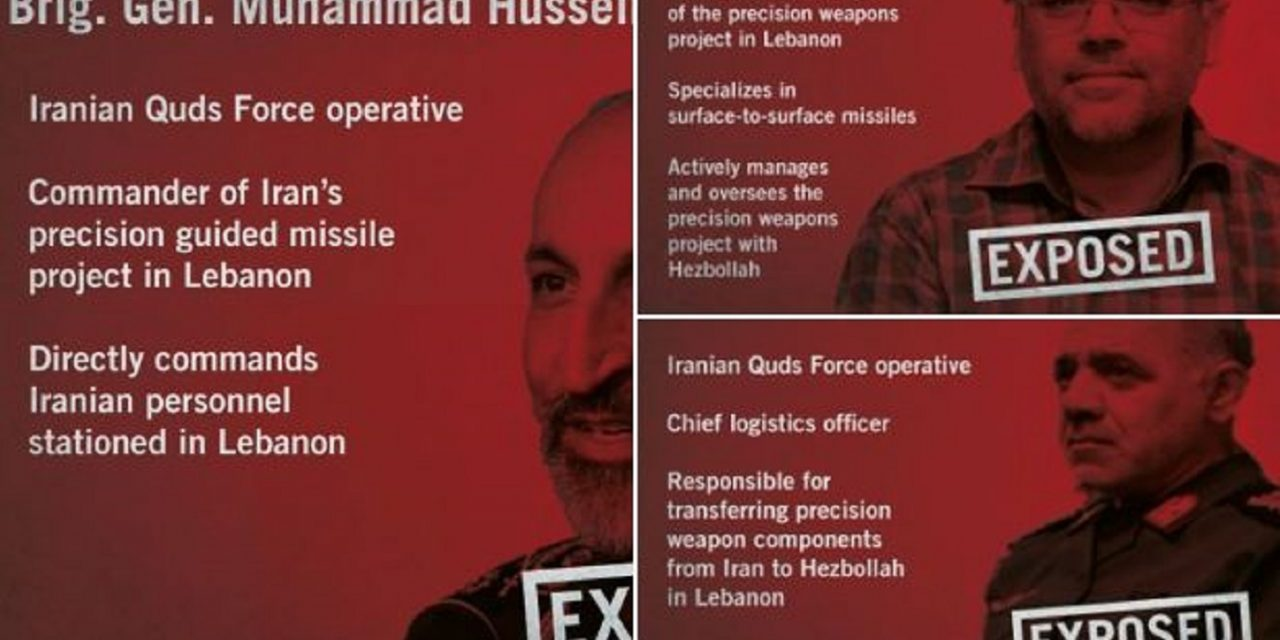 """""""Watch out"""" – IDF declassifies names of Iranian commanders behind Hezbollah missile project"""